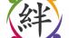 kizunaglobal_logo